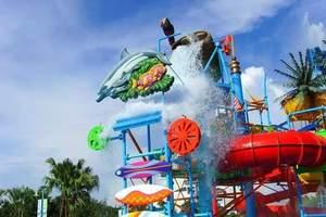 奥帕拉拉游乐园门票折扣价 奥帕拉拉冒险岛一日游