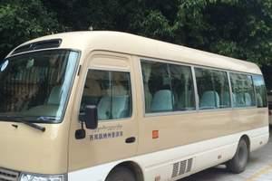 西双版纳旅游包车21座考斯特