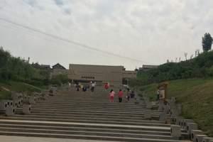 周莹故居+汤峪温泉+白鹿原影视城2日游