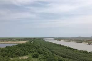 长春到延吉旅游——珲春、沙丘公园、防川、延吉纯玩2日游