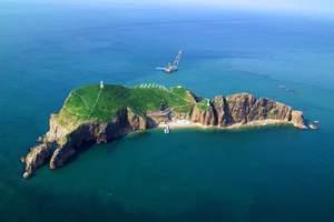 淄博去威海大乳山 海驴岛两日游 淄博到大乳山 海驴岛全景两日