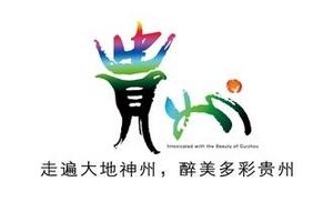 贵州红色旅游团_郑州到贵州红色旅游团_黄果树遵义赤水双卧七天