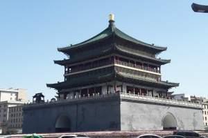 西安秦始皇兵马俑、华清池、明城墙、大雁塔品质二日游