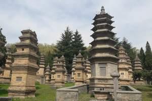 郑州至少林寺深度一日游,天天发团