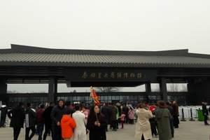 湘潭出发到西安兵马俑、华清池、黄帝陵、壶口、延安双飞五日游