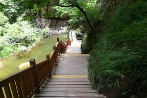 【龙苍沟旅游线路推荐】成都出发到雅安龙苍沟、云峰山2日游