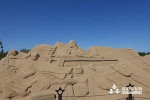 洛阳到天津+北戴河双飞五日游 含沙雕海洋乐园、乐岛海洋王国