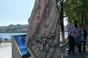 长春到丹东的旅游团    丹东、凤凰山、大鹿岛豪华3日游