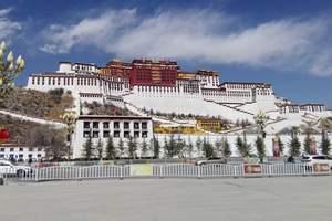 【惠游西藏】林芝桃花节-布达拉宫-双动一飞火车进 8日游