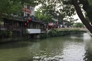 大连到华东五市旅游_华东六市+三水乡升级一晚五星住宿2飞6日