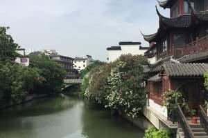 乌鲁木齐到南京、扬州传统文化研学、苏州杭州上海迪士尼双飞7日