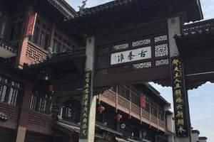 【休闲纯玩】华东五市+句容茅山、鼋头渚+三水乡双飞六日
