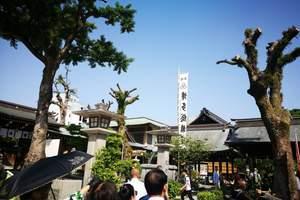 国庆到日本旅游团 广州十一组团去日本旅游六天线路