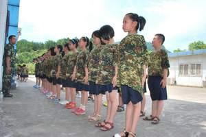 郑州夏令营报名-2017郑州军事夏令营-军事拓展训练6天营