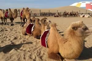 五月去哪旅游:呼和浩特周边希拉穆仁草原、库布其沙漠二日休闲游