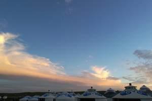 天堂草原:暑假期呼和浩特周边内蒙古希拉穆仁草原一日欢乐游报价