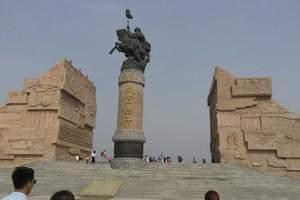 暑假呼和浩特周边希拉穆仁草原、库布其沙漠、成吉思汗陵三日游