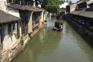 烟台到华东旅游五市旅游 烟台到华东五市纯玩双飞六日游