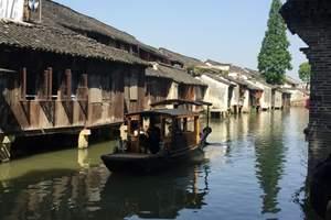 华东旅游|黄山|哈尔滨去华东多少钱|华东必去景点|千岛湖乌镇