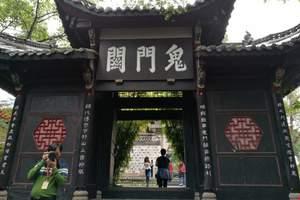 重庆周边 历史文化名城人类亡灵的归宿之地 丰都鬼城一日游
