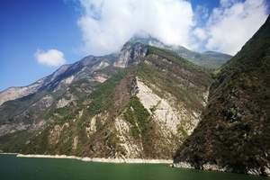 长江三峡重庆到宜昌皇家公主3天2晚跟团游三峡船票预订全程含餐