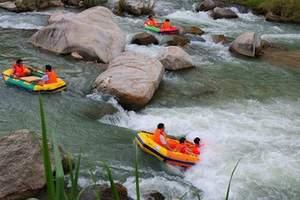 尧山大峡谷漂流+龙潭峡两日游-郑州周边漂流跟团两日游推荐