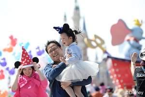 【爆款】上海迪士尼自选一日亲子套票+住1晚上海迪士尼酒店