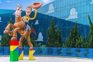 【明星款】上海迪士尼自选一日套票+住1晚上海玩具总动员酒店