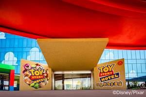 【性价比高】上海迪士尼自选2日套票+住1晚上海玩具总动员酒店