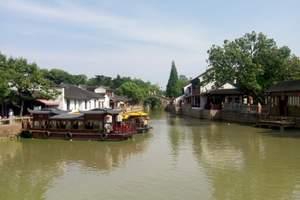 杭州灵隐寺精品纯玩一日游 西湖乌镇西栅西溪湿地运河宋城半1日