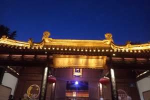 上海出发_苏州、无锡、周庄、南京四日游多少钱_线路_跟团游