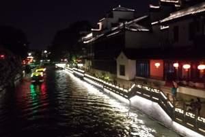 长春到华东旅游 长春到华东五市双飞6日游 爱尚江南(无购物)