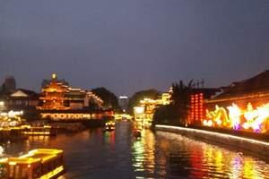 南京一日游