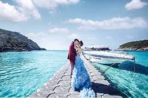 长春到普吉岛旅游 普吉岛7日高端蜜月游 赠跟拍+浮潜+幻多奇