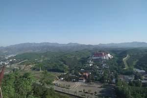 英西峰林小布达拉宫、阳山'小泰山'、神笔仙洞、北山古寺3天游