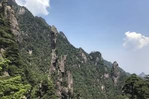 杭州到三清山·密林峡谷·徽牌坊群<五星纯玩>休闲度假三日游