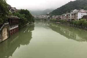 广州出发聚美黔贵双动5天游