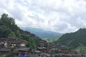 西江千户苗寨、青岩古镇、黔灵山、甲秀楼 双飞六,新旅国际推荐