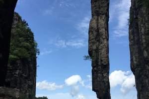 恩施大峡谷 +清江风景区+蝴蝶崖全景2日游【游恩施必选景点】