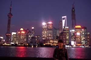 亲近江南 杭州进出 华东五市六日游
