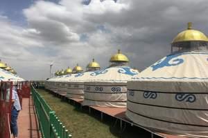 暑期特惠 休闲度假 呼伦贝尔大草原、住蒙古包一路往北纯玩6日