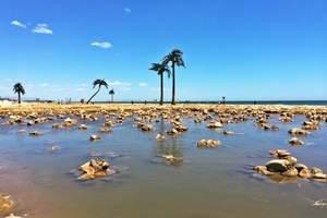 蟹贝湾一日游秦皇岛南戴河黄金海岸10人团队游