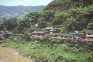 成都出发花季贵州-百里杜鹃、织金洞、丙安古镇、白马溪三日游