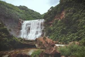 贵州旅游--赤水大瀑布、遵义会议会址、、黄果树瀑布五日游