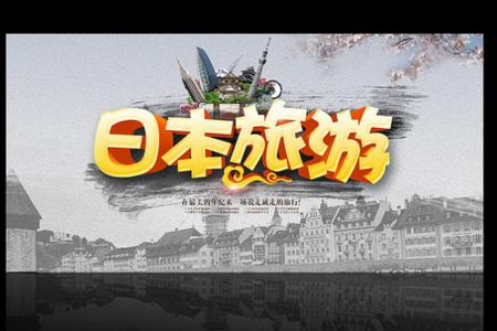 【日本自组班-四都物语】北陆+关西 深度巡游半自助7日游