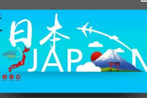苏州到日本本州享自由温泉度假6日游--含东京全天自由活动