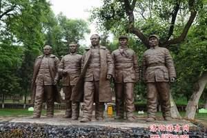 洛阳到延安革命纪念馆、枣园、波浪谷、壶口瀑布纯玩三日游