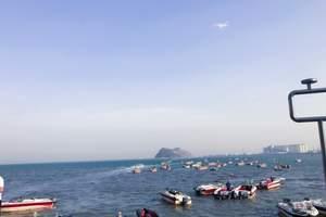 【兴城双座3日游】盘锦红海滩、兴城、葫芦岛、笔架山、菊花岛