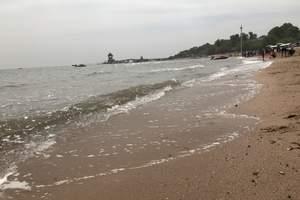 保定到北戴河、渔岛两日游 北戴河旅游