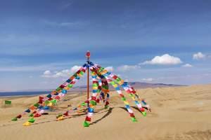 我与青海有一个约定西宁、塔尔寺、青海湖、茶卡盐湖、双飞5日游